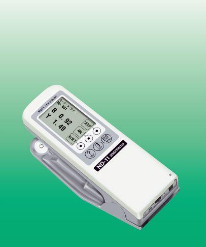 Máy đo mật độ ánh sáng ND-11