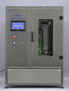 máy cắt, cân chai pet tự động acwd-1 của at2e