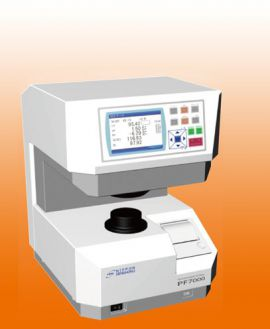 Máy đo quang phổ màu và đồng hồ đo màu PF 7000